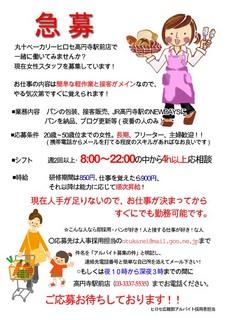 kyuubo_2.jpg